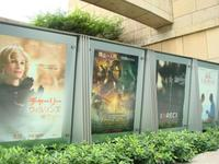 Posters_1