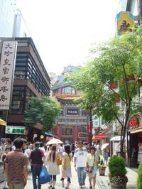 Chinatown1_2
