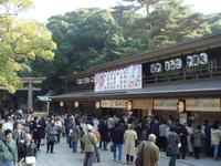 Meiji_jingu_4_2